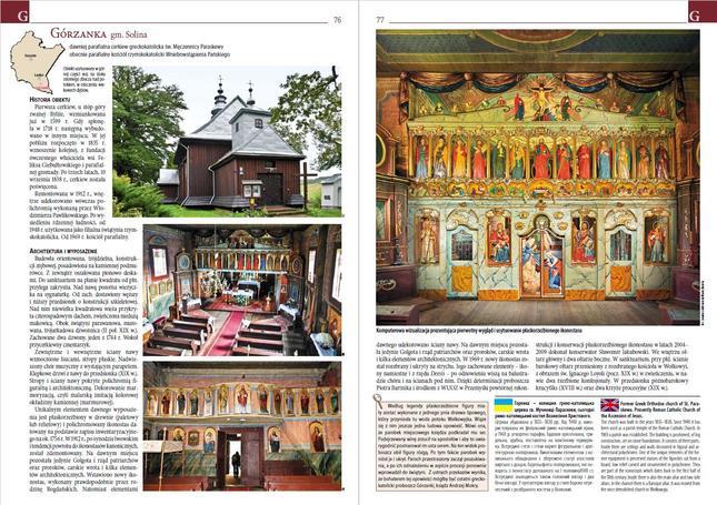 Przykładowa rozkładówka - dawna cerkiew w bieszczadzkiej Górzance